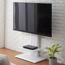 壁掛け風テレビ台 壁よせTVスタンド 棚板付き ロータイプ