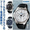 CASIO カシオ 腕時計 WAVE CEPTOR ウェーブセプター クロノグラフ ソーラー 電波時計 メンズ WVQ-M410-1AJF