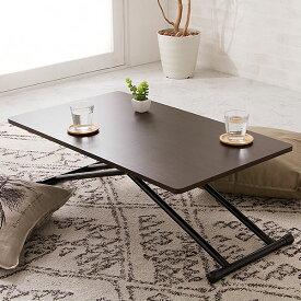 NEW 木製昇降式フリーテーブル リフティングテーブル 昇降式 高さ調節 ローテーブル ハイテーブル 折りたたみ デスク サイドテーブル