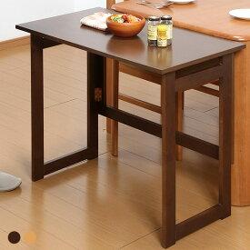 天然木 折りたたみテーブル ダイニング キッチン テーブル 補助テーブル サイドテーブル デスク 作業台 高さ69cmタイプ 完成品