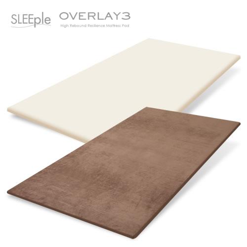 SLEEple スリープル 高反発マットレス シングル オーバーレイ マットレスパッド お試し高反発マットレス