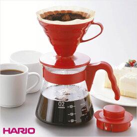 代金引換不可 ハリオ コーヒーサーバー5点セット