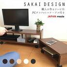 職人が作るテレビ台/PCデスク+ミニテーブル付き