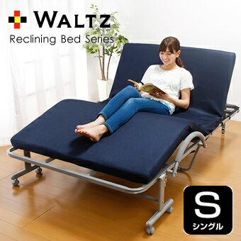 WALTZ/ワルツ 電動ベッド 折りたたみ 収納ベッド 立ち座り楽ちん低反発メッシュ仕様 収納式 電動リクライニングベッド ハイタイプ シングル [電動/リクライニング/ベッド/低反発/マット/メッシュカバー]