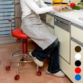 キッチンチェア ガス圧 昇降式 回転チェア キャスター付き キッチン チェアー カウンターチェアー 椅子