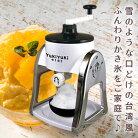 ふわふわかき氷YukiYuki2