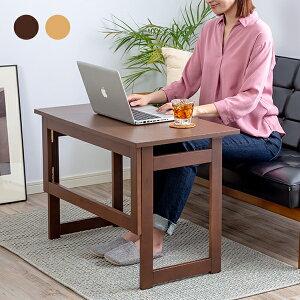 天然木 折りたたみテーブル ダイニング キッチン テーブル 補助テーブル サイドテーブル デスク 作業台 高さ55cmタイプ 完成品