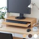 モニタースタンド USBポート付き スライドトレー引き出し付き モニター台 机上台 モニターラック パソコン台 パソコン…