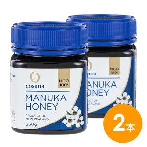 COSANA コサナ マヌカハニー MGO100+ ニュージーランド産 無添加 マヌカ 蜂蜜 250g×2本 500g