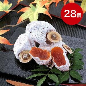 長野県産 冷凍市田柿 干し柿 28個
