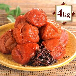 紀州南高梅 梅干し うめぼし 大粒 つぶれ梅 赤じそ漬け 塩分約3% 4kg 1kg×4パック