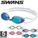 スワンズ【SWANS】競泳用 ミラースイミングゴーグル SR1MEV ノンクッション FINA承認モデル ミラータイプ 水泳 スイム…