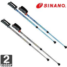 シナノ【SINANO】ファイテン 3Sモデル ウォーキングポール 2本組セット 116324 116325
