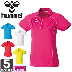 半袖ポロシャツ ヒュンメル hummel レディース ゲームシャツ HLG1001 ギャザー ラメ スポーツウェア トレーニングウェア 練習着