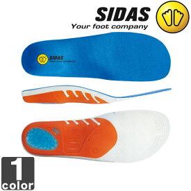 シダス 【SIDAS】 アクション3D インソール 201218 ジョギング ランニング サッカー 衝撃吸収 中敷き 【メンズ】【レディース】