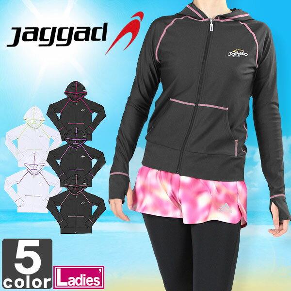 ジャグド【jaggad】長袖 ZIPパーカー JA-4803 UVカット ウイメンズ 女性用水着 ラッシュガード 【レディース】【アウトレット】
