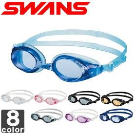 スワンズ【SWANS】スイムグラス SW32N 1605 ゴーグル 水中メガネ 水泳 フィットネス トレーニング プール スイミング スイムグラス 【メンズ】【レディース】