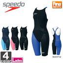 《送料無料》スピード【SPEEDO】FS LZR RE2 クローズドバック ニースキン V2 SD44H02 1408 トップモデル 高速 競泳 水着 ウィメンズ 【レディース】【FINA承認モデル】