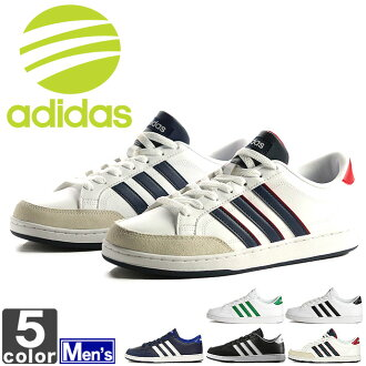 Adidas men's coat set F76608 F76609 F76610 F76611 1501 NEO COURTSET shoes sports sneaker casual gentleman