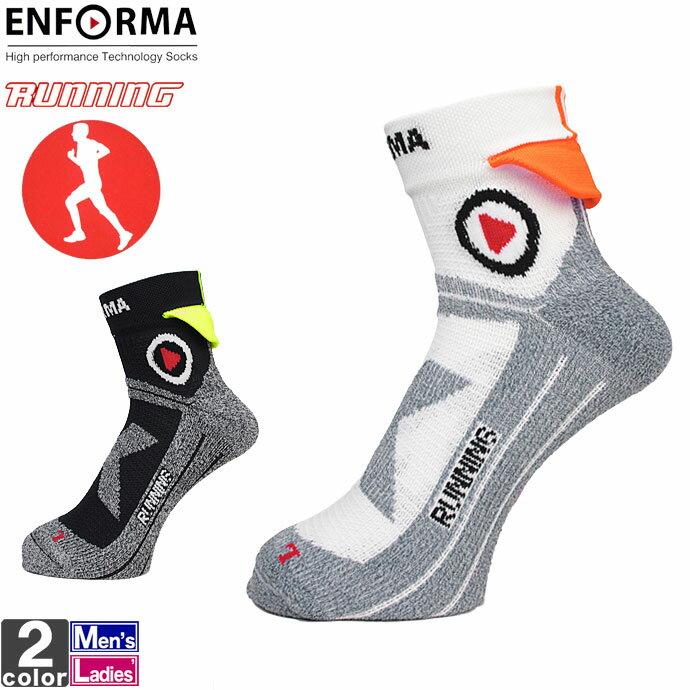 インフォーマ【ENFORMA】ランニング エリート プロ 41011 1503 ソックス 靴下 運動 スポーツ トレーニング RUNNING ELITE PRO 【メンズ】【レディース】