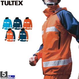 ジャケット タルテックス TULTEX メンズ ディアプレックス 全天候型 リフレクター ジャケット AZ-56303 1507 送料無 上着 スポーツ 屋外 アウトドア アウター 登山