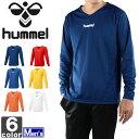 ヒュンメル【hummel】 メンズ 長袖 Vネック インナー シャツ HAP5140 1509 アンダー ウェア トップス 吸汗速乾 サッカー フットサル スポーツ 紳士