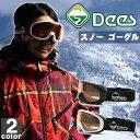 《送料無料》ディーズ【DEES】OSOLO スノー ゴーグル DEG-125 1511 スノボ スキー スノーボード スポーツ アクセサリ…