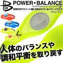 《送料無料》パワーバランス【POWER BALANCE】日本正規品 ELECTRIC 1505 エレクトリック スポーツ 運動 マイラー ホログラフィック ディ...