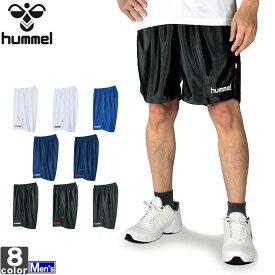 ショートパンツ ヒュンメル hummel メンズ プラクティスパンツ HAP2039 1810 ボトムス スポーツウェア プラパンツ ハンドボール トレーニング サッカー