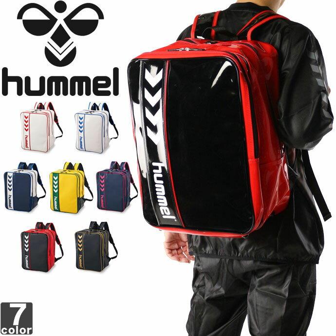 《送料無料》ヒュンメル【hummel】 エナメル バックパック HFB6064 1703 鞄 バッグ リュック エナメルバッグ 通学 フィットネス ジム 【メンズ】【レディース】