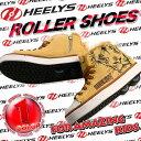 《送料無料》ヒーリーズ【HEELYS】ジュニア ZOO CREW ズー クルー X2 770502 770504 1604 ローラー シューズ スニーカー 靴 ...