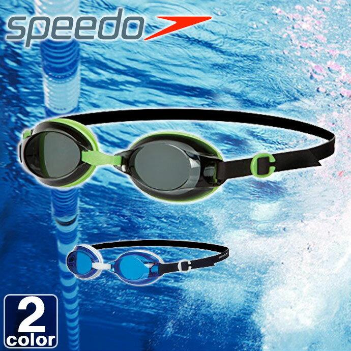 スピード【SPEEDO】ジェット SD95G02 1606 ゴーグル 水泳 競泳 JET プール スイミング トレーニング ジム 海水浴 曇り止め 紫外線 UV カット 【メンズ】【レディース】