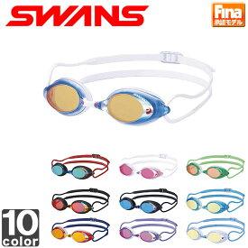 スワンズ【SWANS】スイム グラス SRX-MPAF スイミング ゴーグル 水泳 プール 大会 競泳 紫外線 レンズ レーシング 【メンズ】【レディース】【FINA承認モデル】