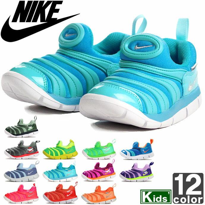 ナイキ【NIKE】 ジュニア ダイナモフリー TD 343938 1704 トドラー ベビー 靴 シューズ ベビー クッション スリップオン 子供靴 運動 安全 キッズ 子ども 子供