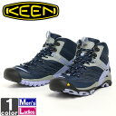 《送料無料》キーン【KEEN】メンズ レディース マーシャル ミッド ウォータープルーフ 1009544 1612 靴 シューズ スニーカー ブーツ トレッキング 登山 防水 アウトドア 野外 旅行