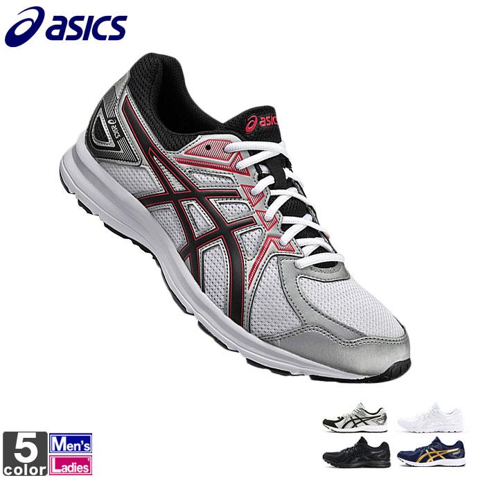 アシックス【asics】メンズ レディース ジョグ100 2 TJG138 1612 JOG100 2 ランニング シューズ ワイド トレーニング 靴 ジョギング フィットネス 紳士 ウィメンズ 婦人