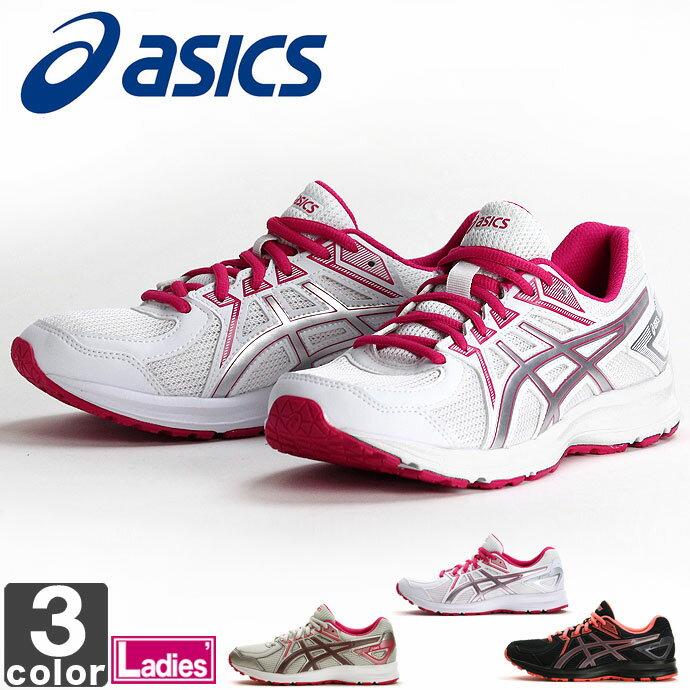 《送料無料》アシックス【asics】レディース レディ ジョグ100 2 TJG139 1612 運動 スニーカー 靴 ランニング ジョギング フィットネス ジム ダイエット JOG ウィメンズ 婦人
