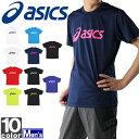 アシックス【asics】2017年春夏 メンズ ビッグロゴ Tシャツ EZT714 1702 トレーニング ジム ランニング ジョギング 吸汗速乾 紫外線防止 ドライ シンプル 半袖 紳士 男性