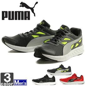 プーマ【PUMA】 メンズ ドライバー 189061 1703 ランニングシューズ スニーカー 靴 ランニング スポーツ 運動 DRIVER