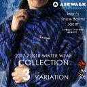 《送料無料》エアウォーク【AIRWALK】メンズ スノーボード ジャケット AWB-995 1703 スノーボード ウインタースポーツ スノボ アウター 防寒 ...