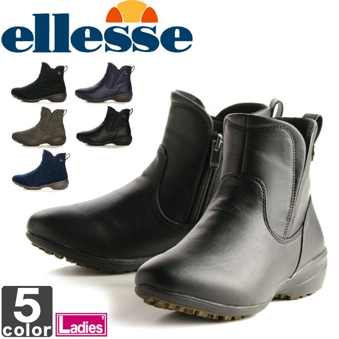 エレッセ【ellesse】レディース ウィンター ショート ブーツ V-WT716 1703 靴 シューズ 雪道 スノーブーツ スノーシューズ 雪 タウンユース ウィメンズ 婦人