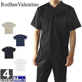 半袖Tシャツロードスバレンチノ Rodhos Valentino メンズ Vネック 2072 1704 ワークアウト スポーツ 運動 トレーニング ランニング 吸汗 速乾 紳士メッシュ シャツ トップス