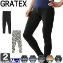 グラテックス 【GRATEX】 メンズ 10分丈 レギンス 3304 1704 タイツ スパッツ インナー スポーツ UVカット 運動 フィ…