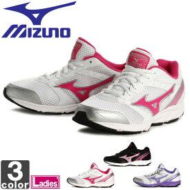 ランニングシューズ ミズノ Mizuno レディース マキシマイザー 18 W K1GA1601 1704 シューズ 靴 運動 通学 通勤 スポーツ ジョギング ランニング スニーカー