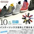 ラプアカーマ【LAPUAKAMAA】メンズアクアネットシューズLK-20051705靴ウォーターシューズスリッポンカジュアル海水浴マリンスポーツ運動紳士男性