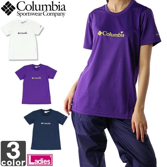 コロンビア【Columbia】 レディース ケイシー スプリングス 半袖 Tシャツ PL2649 1705 トップス シャツ 運動 スポーツ アウトドア レジャー 吸汗 速乾 冷感 ウィメンズ 婦人
