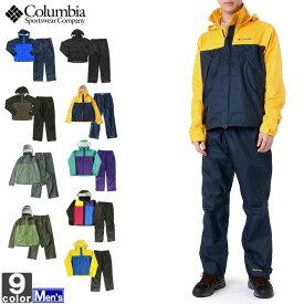 レインウェア コロンビア Columbia メンズ PM0124 シンプソンサンクチュアリ レインスーツ 上下セット 1904 送料無 セットアップ アウトドアウェア レインコート 撥水 防水 パンツ ジャケット