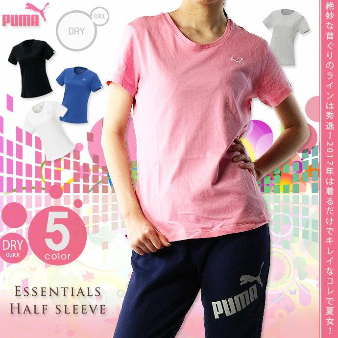 プーマ【PUMA】 レディース エッセンシャル 半袖 Tシャツ 593205 1706 ドライセル Drycell トップス ウェア シャツ トレーニング フィットネス スポーツ ウィメンズ 婦人