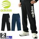アディダス【adidas】メンズ BC ウラケ スウェット ロングパンツ BRW82 1707 服 ウェア ボトムス パンツ 長ズボン スエット スェット スポ...