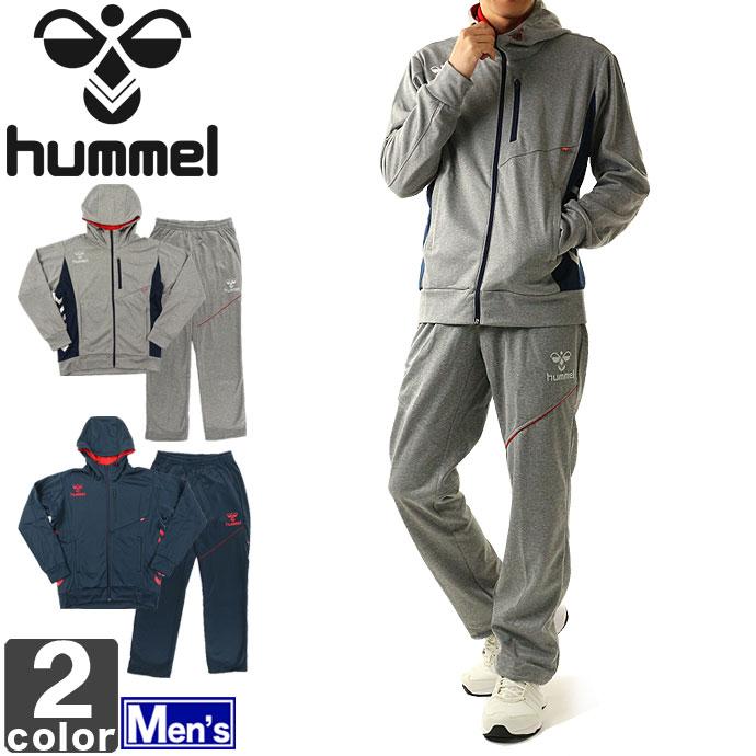 《送料無料》ヒュンメル【hummel】メンズ 裏起毛 スウェット 上下セット HAP8182 HAP8182P 1712 スウエット スエット スェット スポーツ ジョギング 運動 部活 ジム セットアップ 男性 紳士
